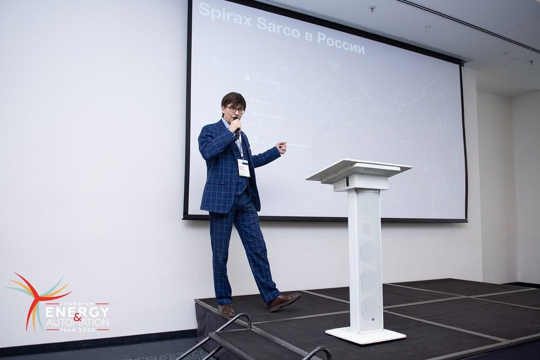 Презентация Сафонова К.Н.